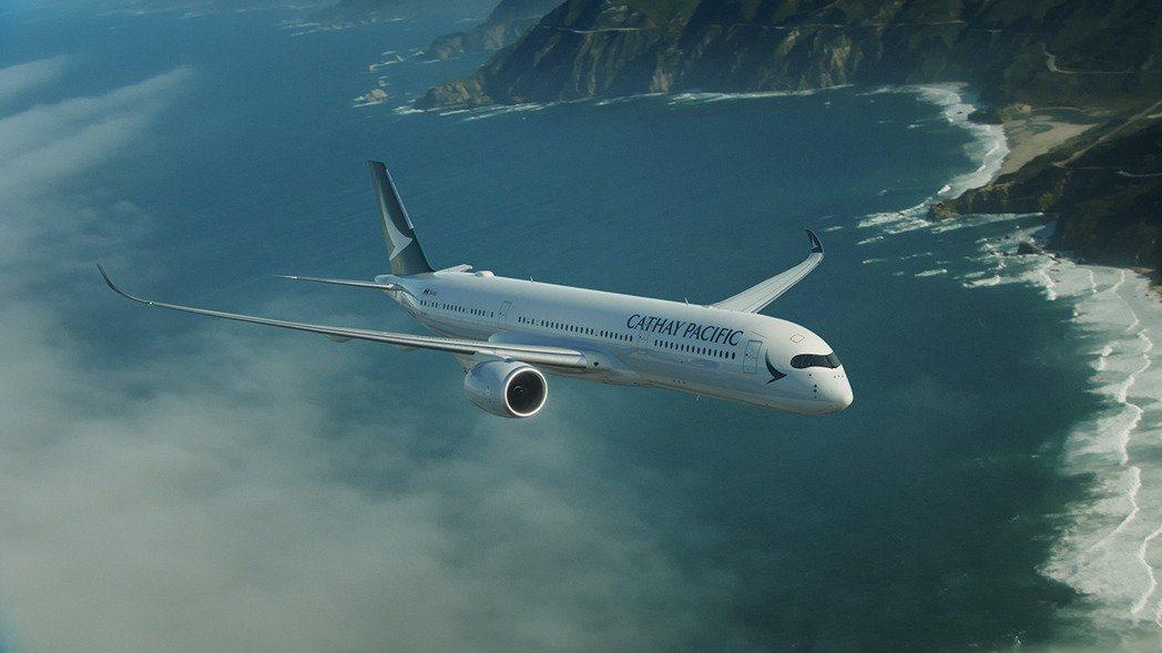 國泰航空。圖/國泰航空提供