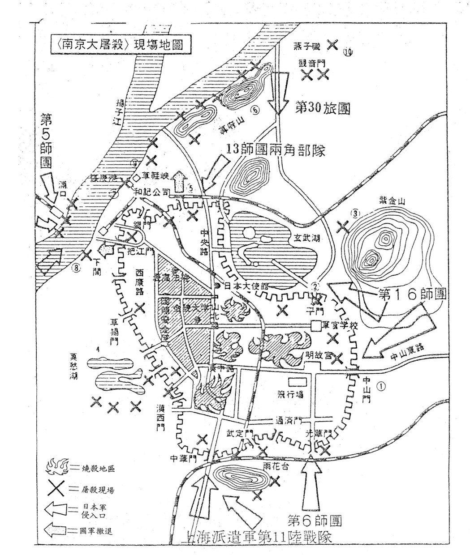 南京大屠殺現場地圖。 圖/黃文範提供