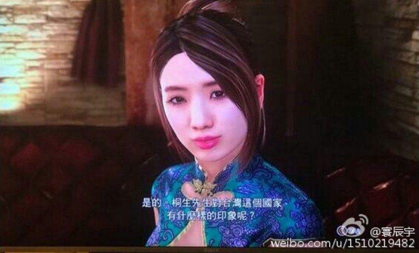修改前的台詞稱台灣為國家,引起中國玩家的不滿。 圖/擷取自微博