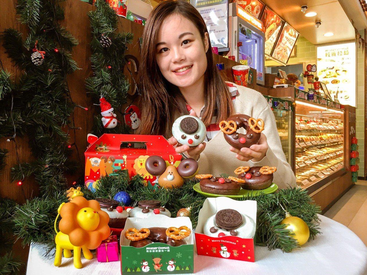 ▲Mister Donut推出耶誕雪人、耶誕馴鹿甜甜圈