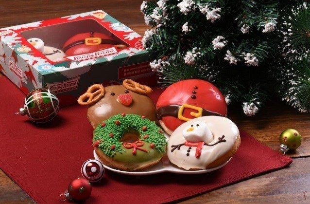 ▲Krispy Kreme今年聖誕節推出4款限量造型甜甜圈