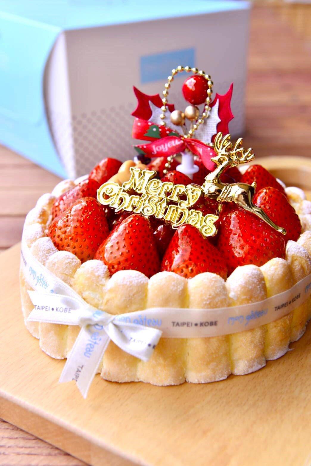 ▲繽紛草莓