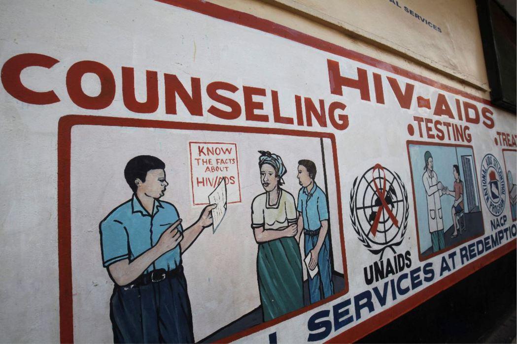 高佔全世界71%愛滋感染人口的薩哈拉沙漠以南非洲各國,是全球反愛滋歧視戰場中的主...