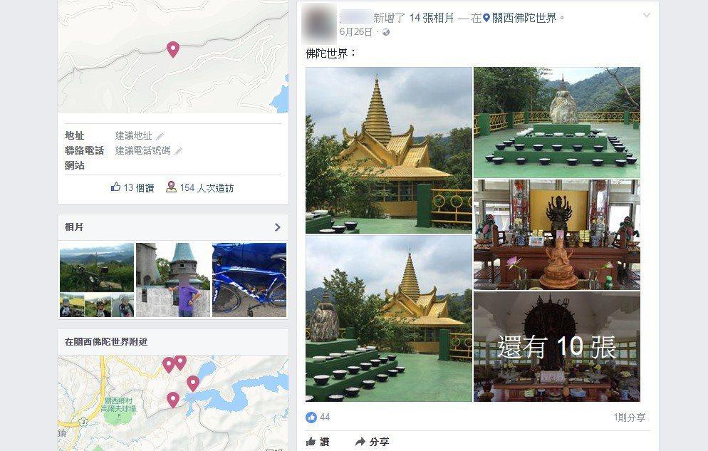 圖片來源/截圖自關西佛陀世界FB