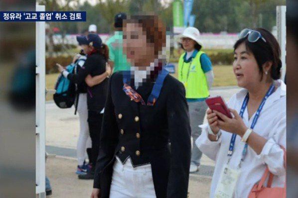 崔順實之女落網 預計2週內引渡返國