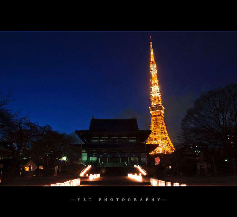 flickr image cc by See Tatt Yeo