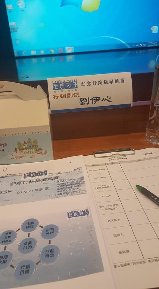 劉伊心是公司行銷副總。圖/摘自劉伊心臉書