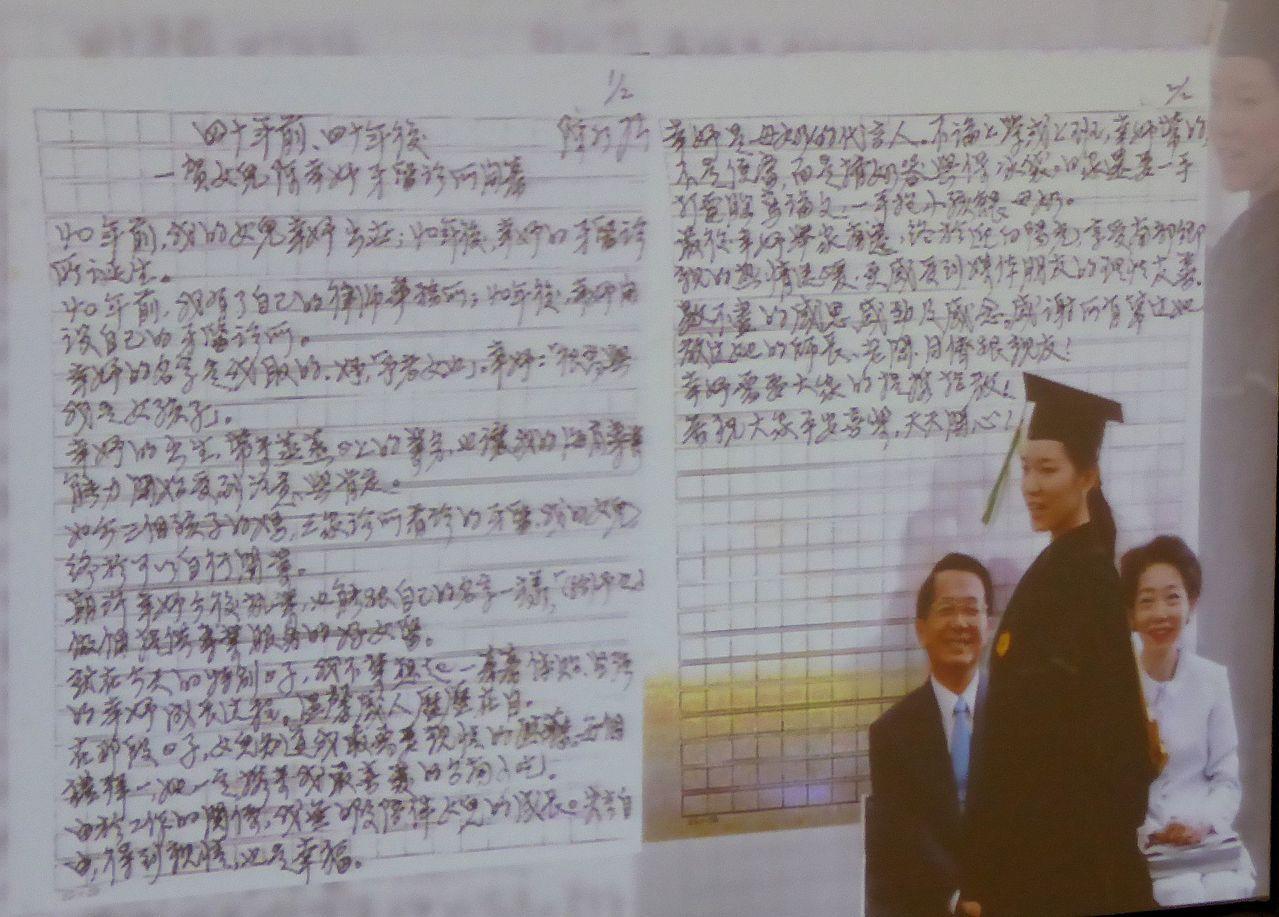 前總統陳水扁將出席女兒「陳幸妤診所」開幕致詞?陳致中終於出面「回應了」!