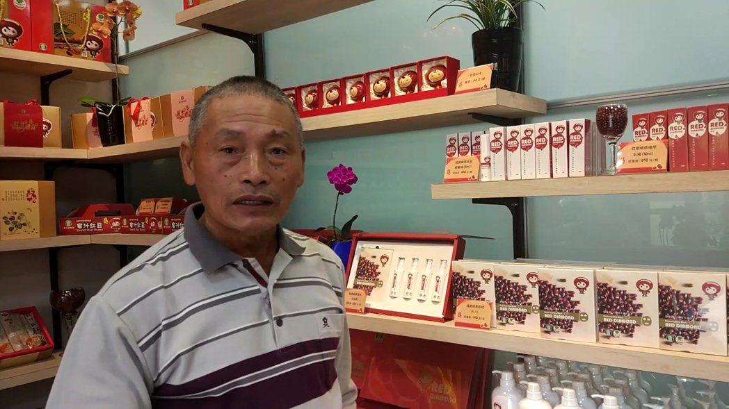 屏東萬丹鄉農會紅豆幸福小棧除了販售紅豆外,更有許多紅豆保養品。記者林良齊/攝影