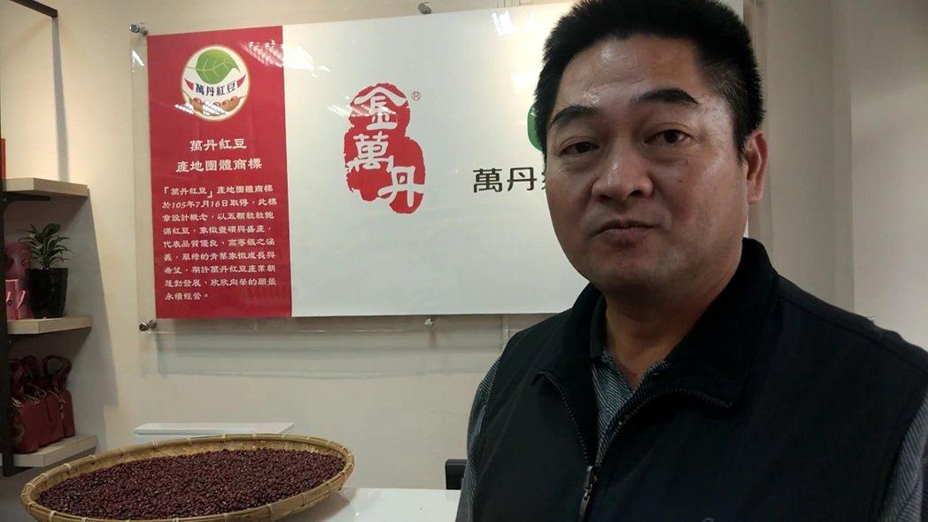 屏東萬丹鄉農會推出「金萬丹」品牌,以後其他企業若要使用萬丹紅豆就需要與其洽詢。記...