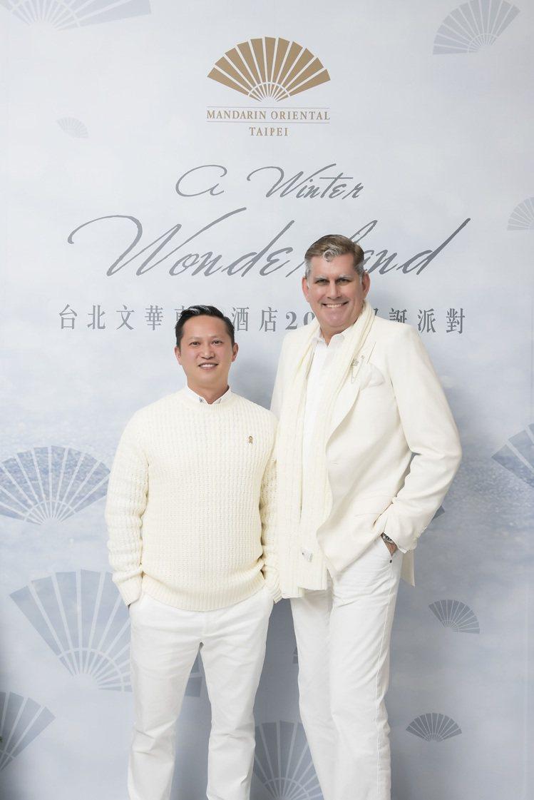 台北文華東方酒店總經理Michael Ziemer與Mr. Edmond Yue...