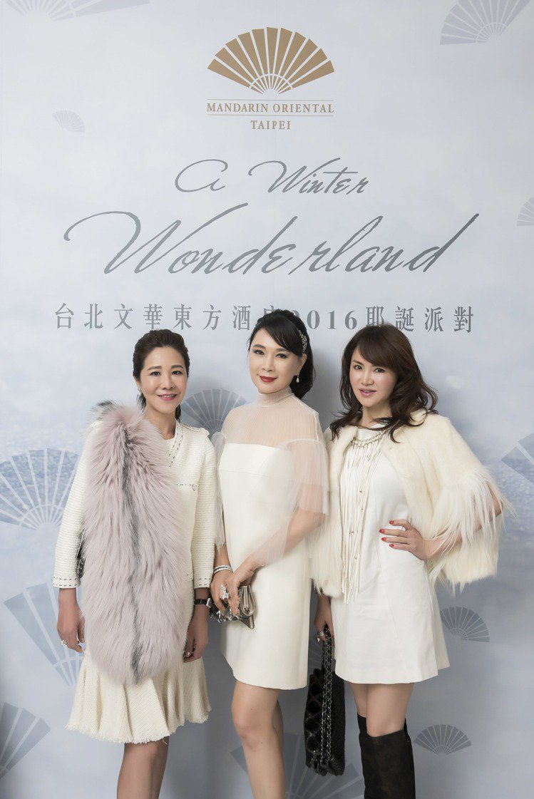 名媛Judy Hsu(左)、張瓊玲(中)、洪于婷(右)。圖/台北文華東方酒店提供