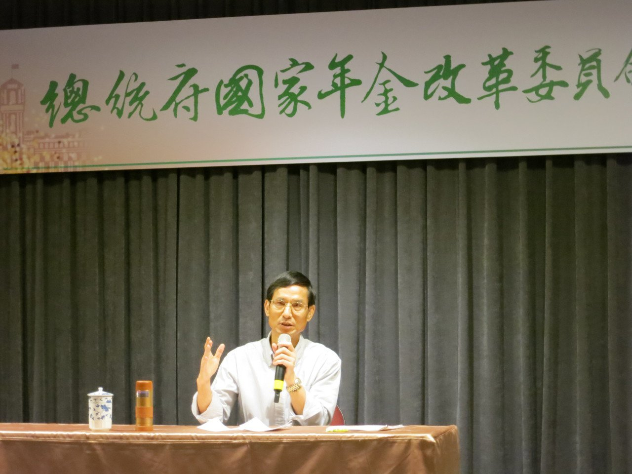 年改會副召集人林萬億指出,軍人年金制度國是會議後單獨開會討論。記者陳智華/攝影