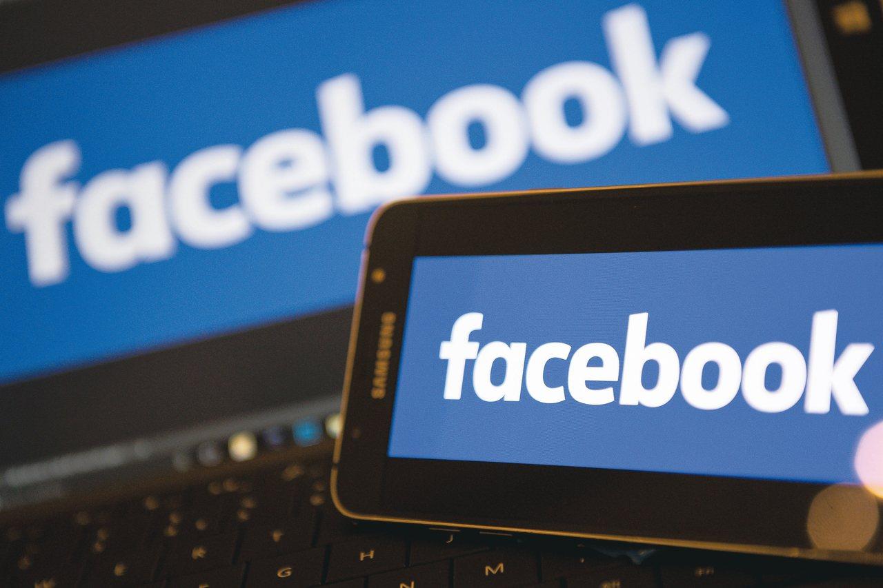 臉書今天開始測試即時廣播串流服務,讓用戶基本上在這個領先社群平台上透過廣播形式來...