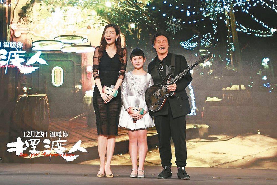 熊黛林(左)、扮演Angelababy童年的童星吳藝璇、陳奕迅開心合影。 圖/華...