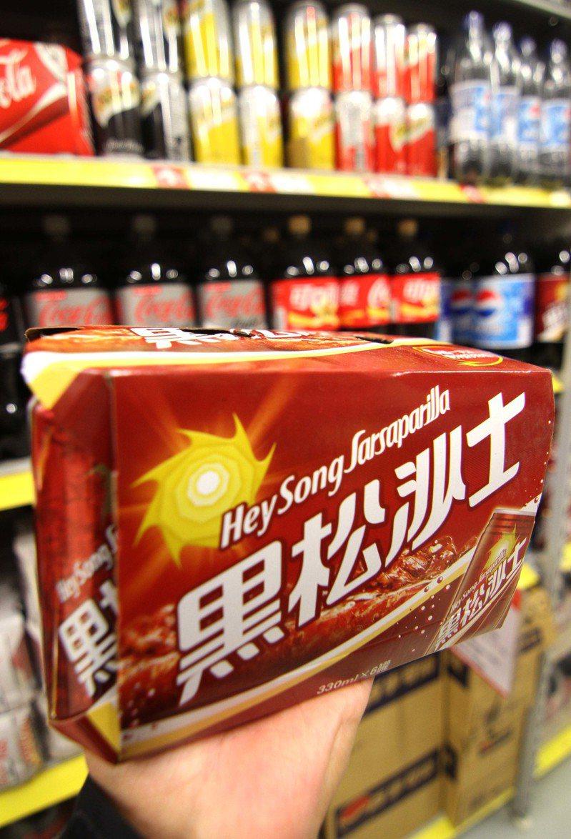 黑松沙士是台灣本土品牌汽水,但受歡迎程度完全不輸國外大品牌。聯合報資料照