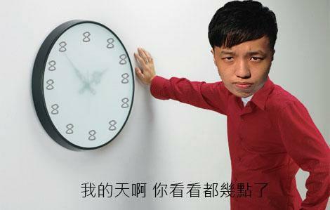 GoDJJ常跟觀眾說他晚上8點要開台,結果他的時鐘永遠是8點。