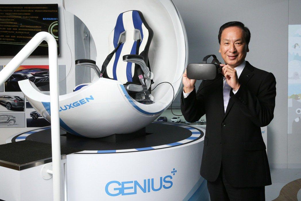 LUXGEN GENIUS+體驗館全面導入「全數位虛擬賞車平台」、「奇幻動感VR...