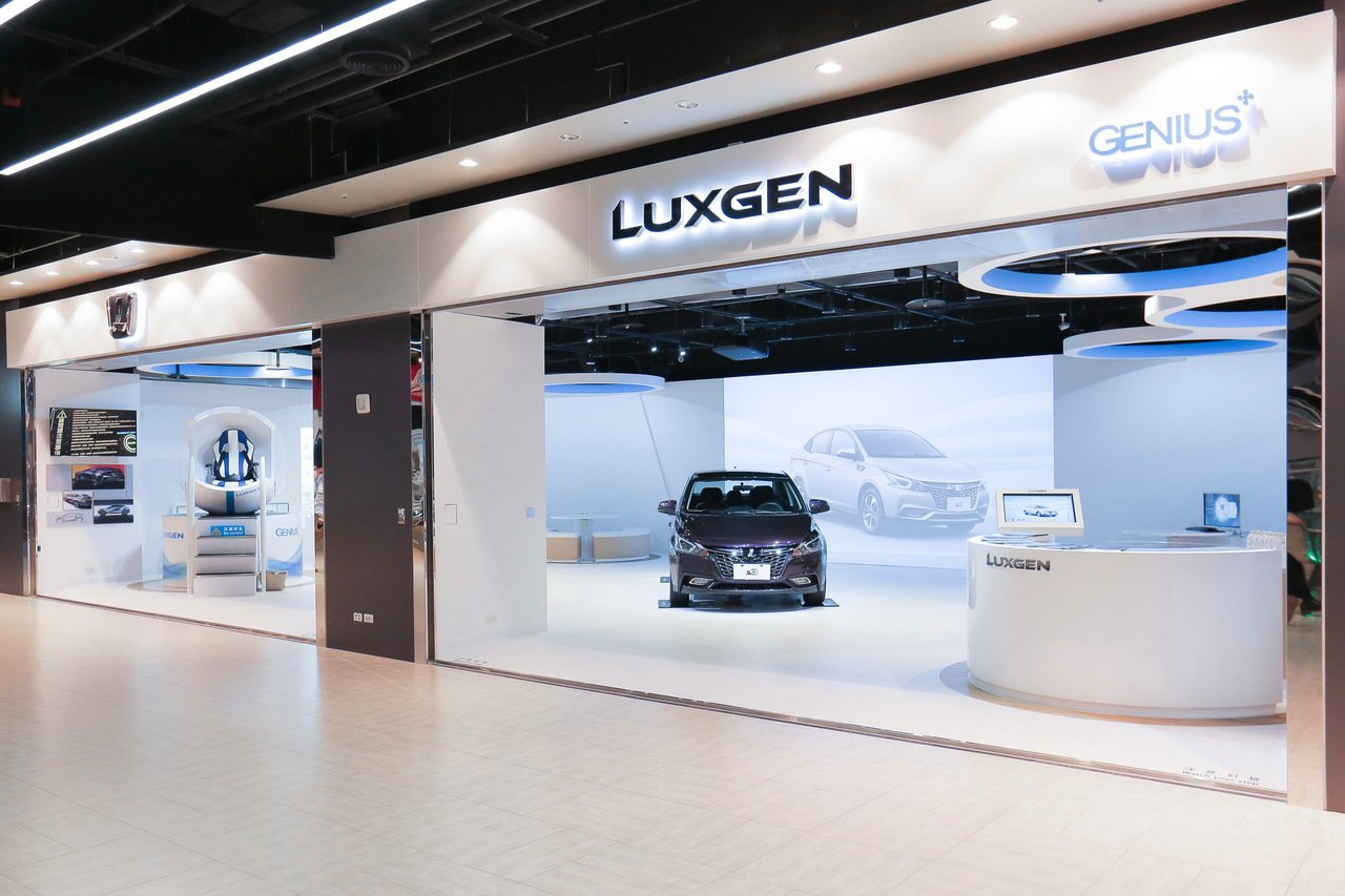 LUXGEN GENIUS+體驗館運用最先進的智慧科技與人性化服務,以互動體驗為核心。 圖/LUXGEN提供