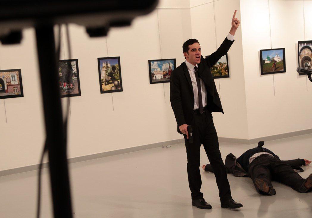 俄羅斯駐土耳其大使,當眾遇刺。 圖/美聯社