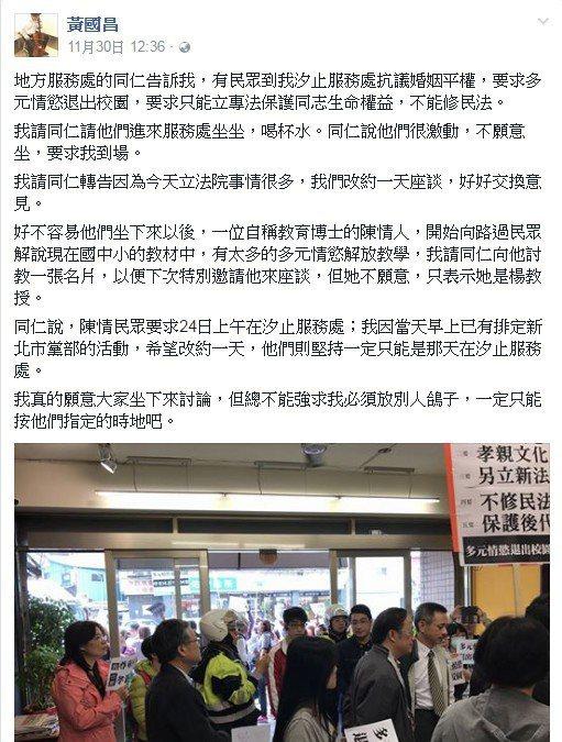 時代力量立委黃國昌因一場婚姻平權的陳情案延燒,遭人發起罷免。圖/本報資料照片