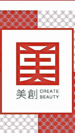台東大學美術產業學系最近完成「美創(CREATE BEAUTY)」商標註冊。 圖...