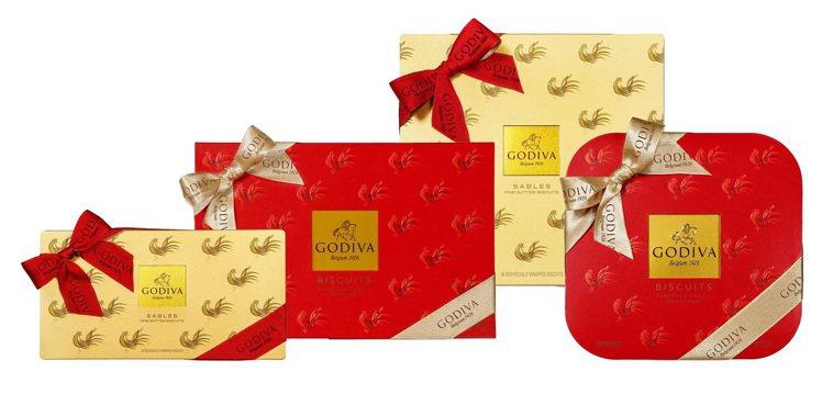 新年系列餅乾禮盒。圖/GODIVA提供