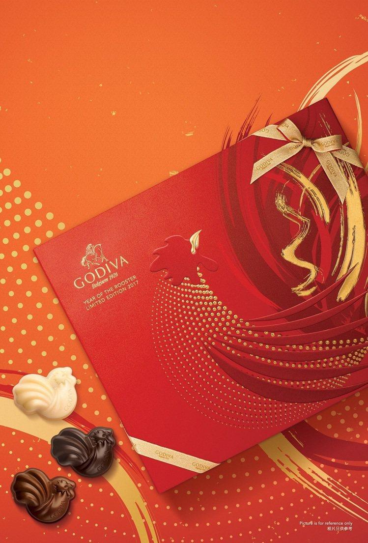 比利時巧克力品牌GODIVA「雞年巧克力禮盒」以亞洲水果風味融合濃郁的公雞形狀巧...