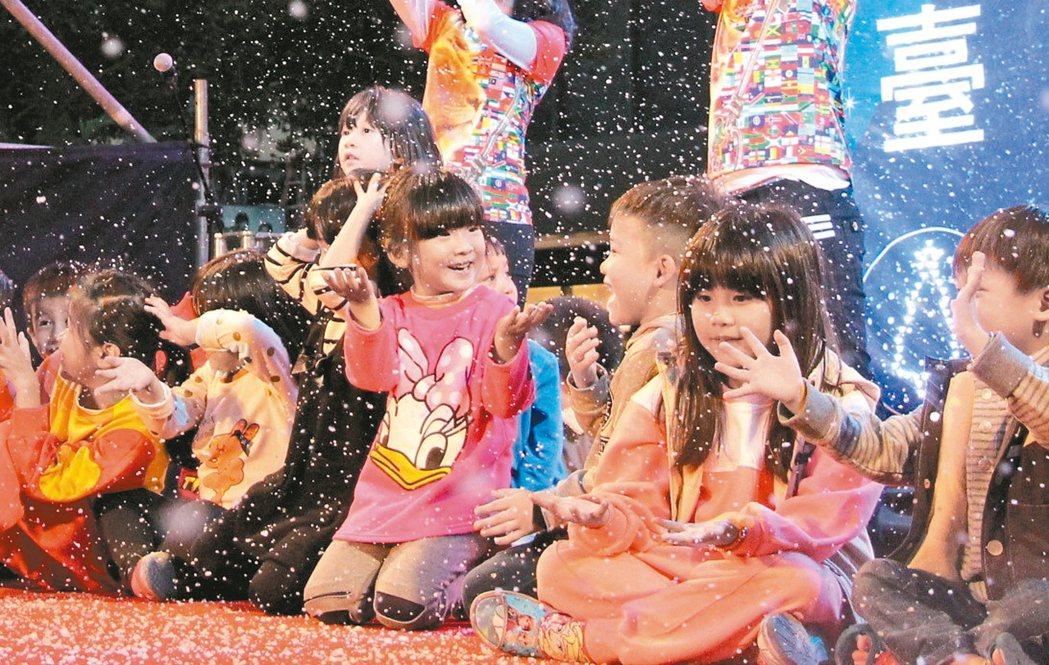 台東「迎雪季」系列活動昨晚在「飄雪」中登場,小朋友看見「雪」好樂(圖)。 記者李...