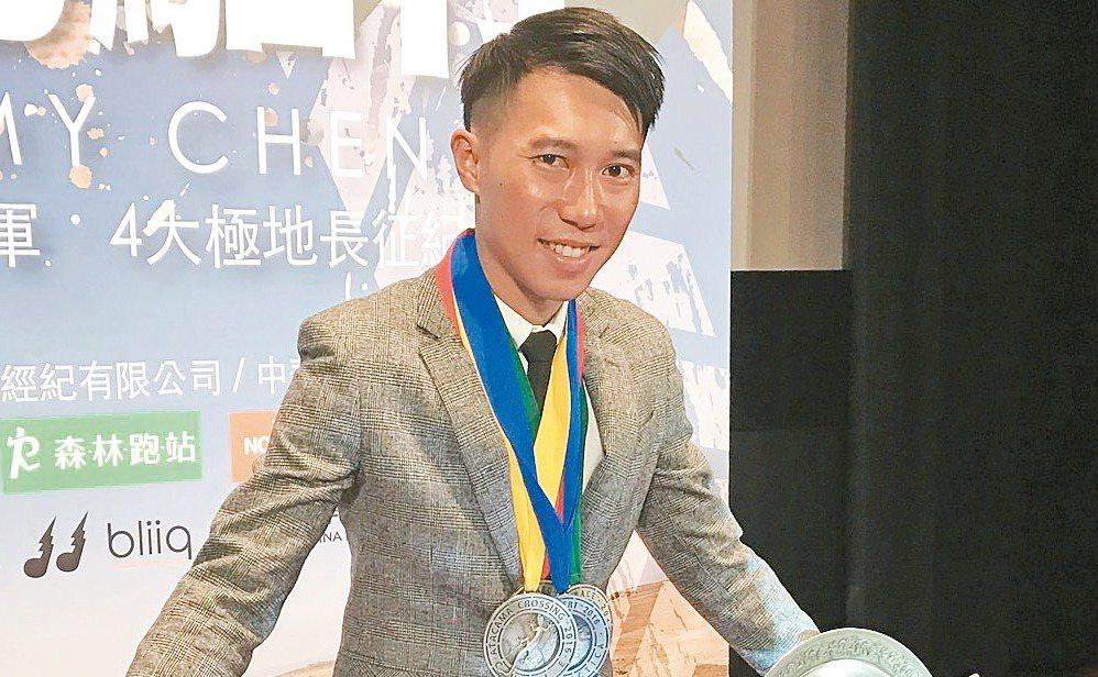 陳彥博。 圖/聯合報系資料照片