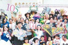 台南文化古都 創意行銷注科技魂