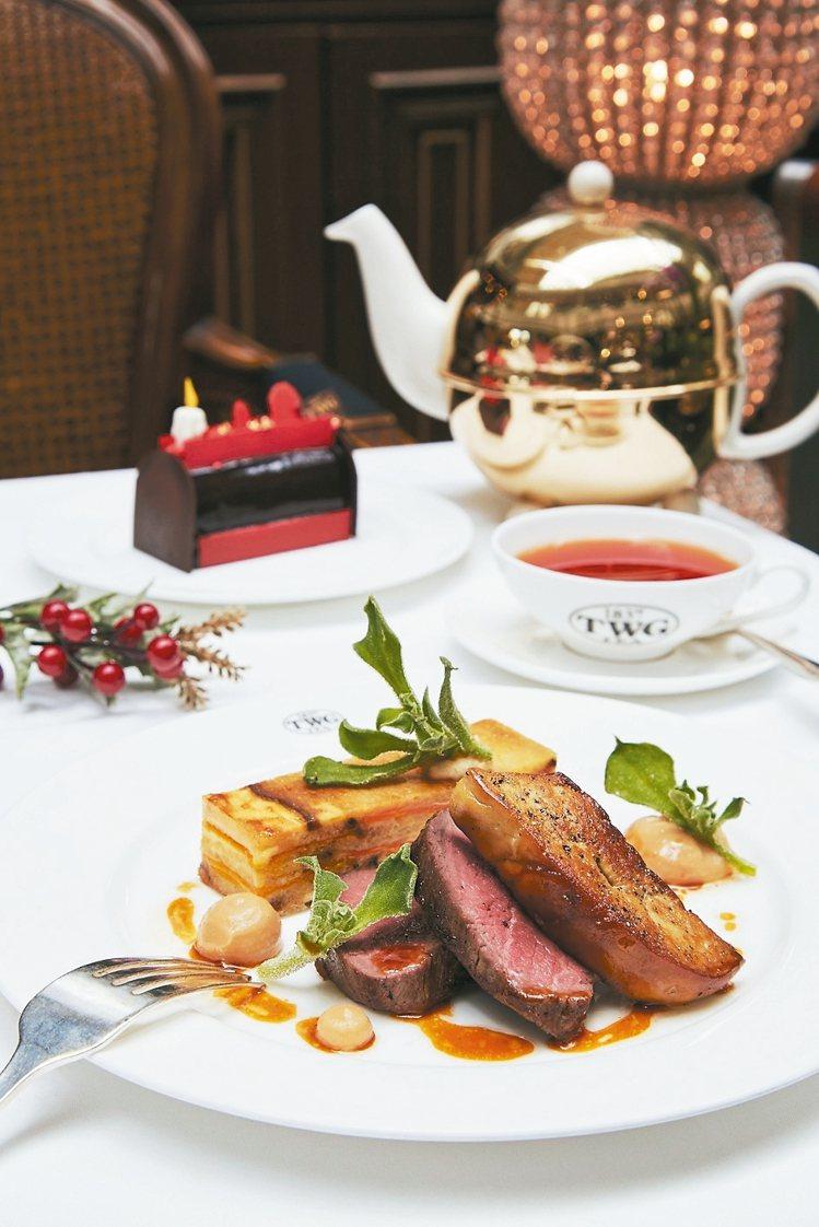TWG Tea耶誕歡慶套餐充滿濃濃的茶香。 圖/TWG Tea提供