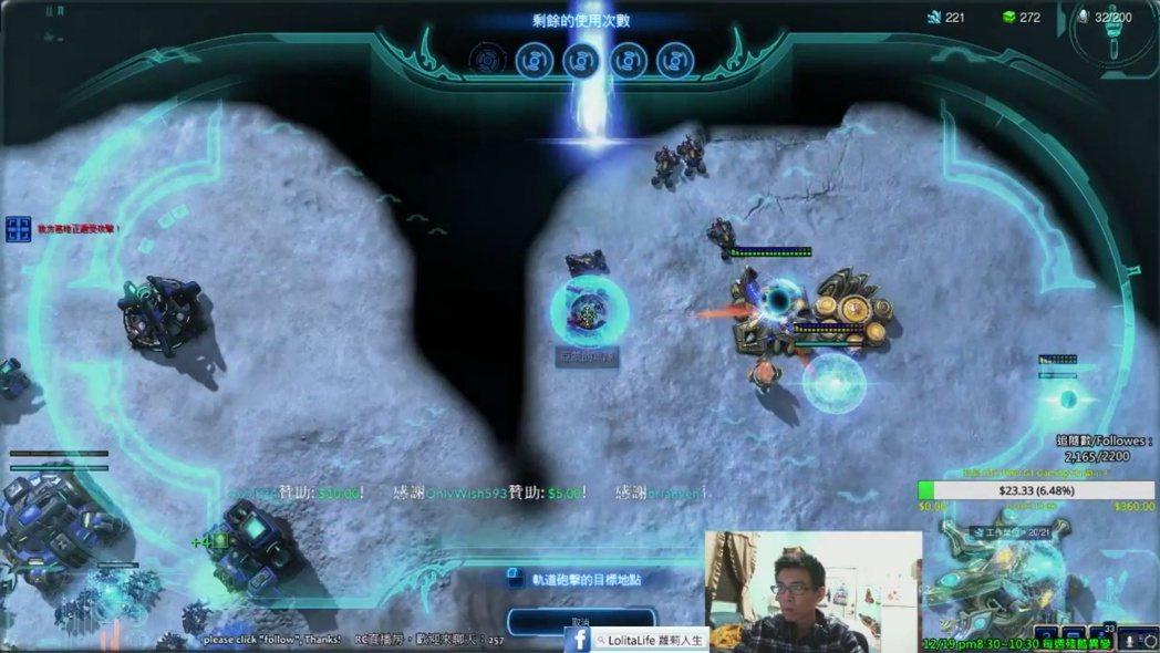 軌道砲擊能有效解決第一波來襲的敵軍,不必吝於交出。