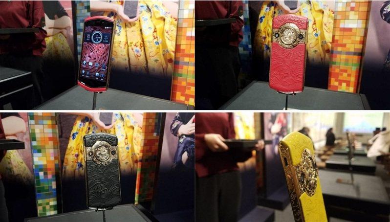 大陸北京故宮近日推出四款以故宮皇家收藏品為靈感「朕的手機」,一支要價新台幣9萬1...