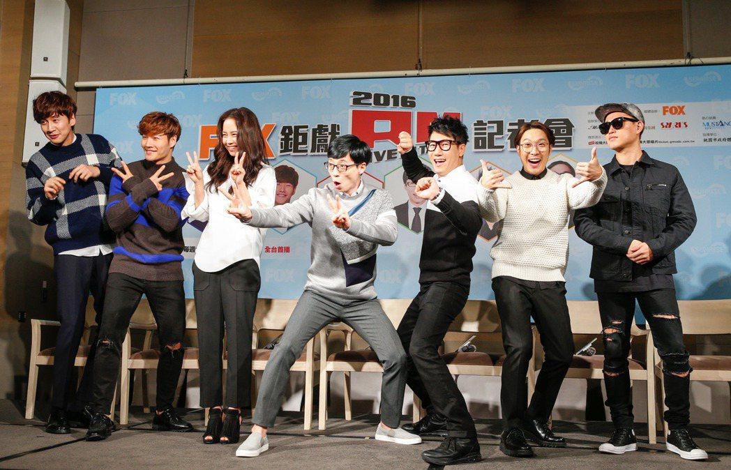 「Running Man」是人氣韓綜,深受許多觀眾喜愛。圖/本報資料照