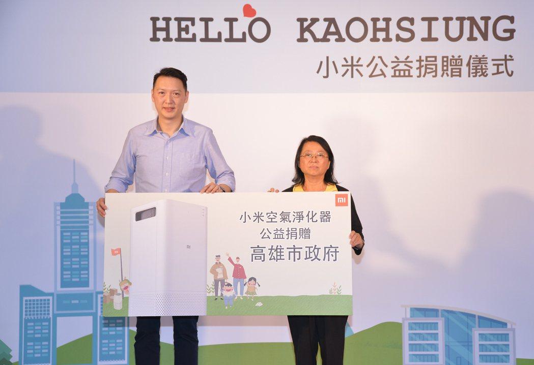 台灣小米捐贈100台空氣淨化器2給高雄市社會局及小港區中小學,圖左起為台灣小米總...