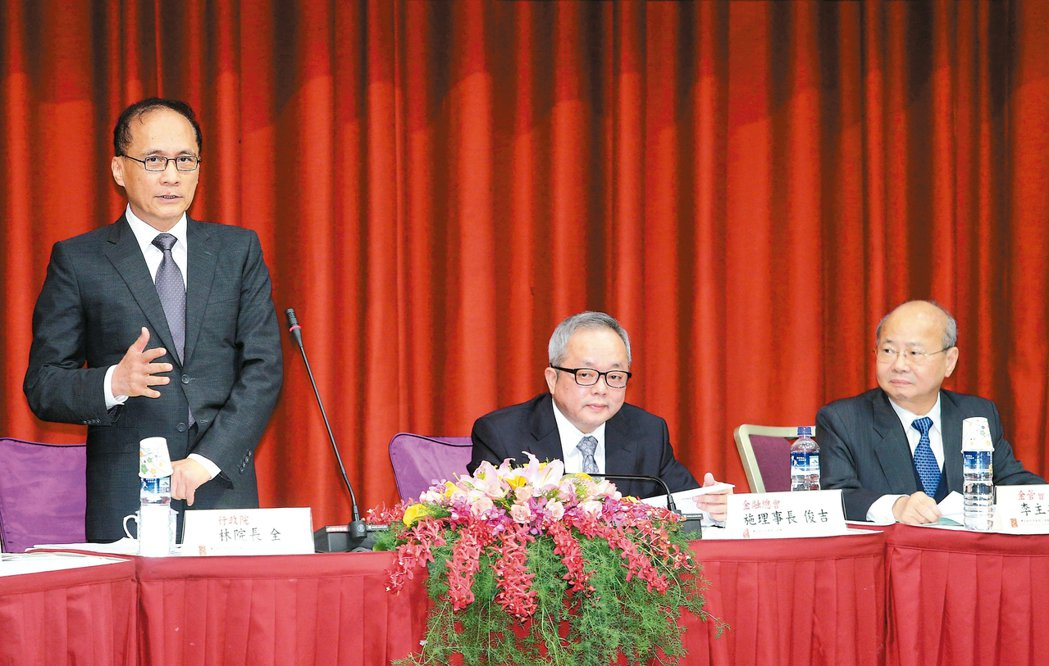 行政院長林全(左)昨天在金融總會理事長施俊吉(中)與金管會主委會李瑞倉(右)陪同...