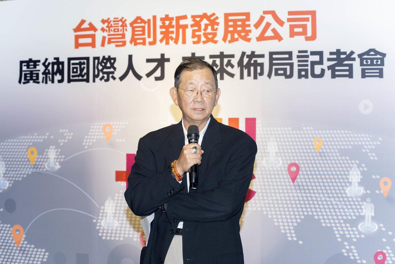 台開董事長邱復生昨天表示,台開旗下子公司台創(TIDC)將拓展到房地產管理、跨境...