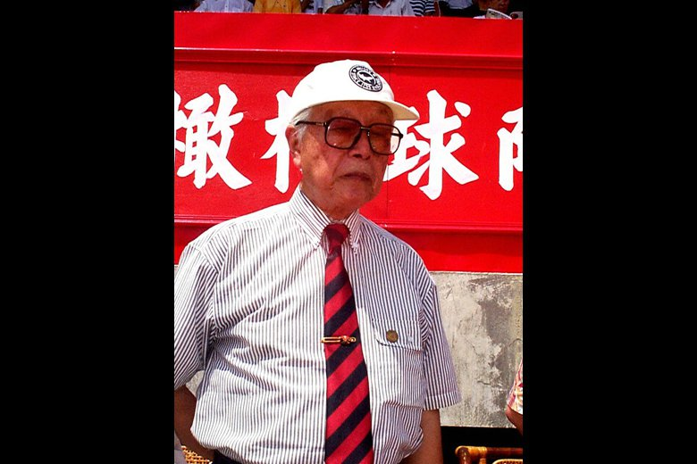 黃茂卿醫師生於1922年,在京都取得齒科醫學士後返回台南市行醫直至退休。行醫之餘...