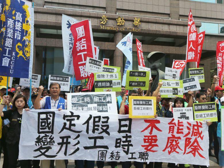 雖然資方指出砍掉七天假,在降低工時後勞工仍比以前多了六天假,但卻忽略了台灣勞方本...