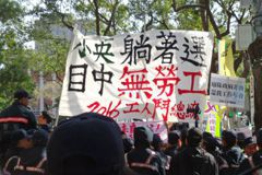 【政策辯論】透視:一例一休有利或不利於台灣發展
