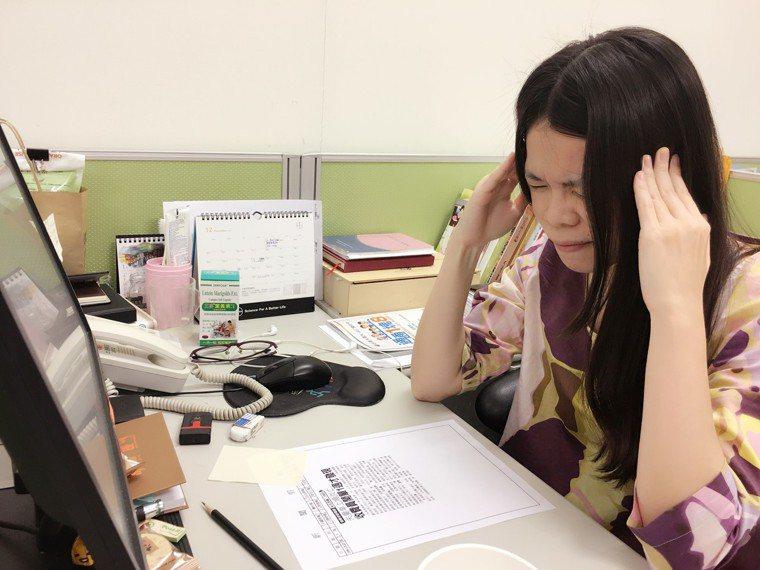 不少人有偏頭痛問題。記者江慧珺/攝影