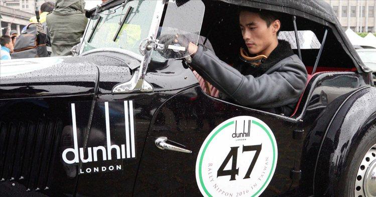 英國男裝品牌dunhill為了斷尾求生,悄悄的關閉了已開幕多年的中山旗艦店。圖/...