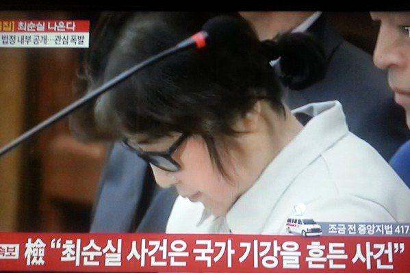 韓媒:崔順實海外藏匿10兆韓元資產