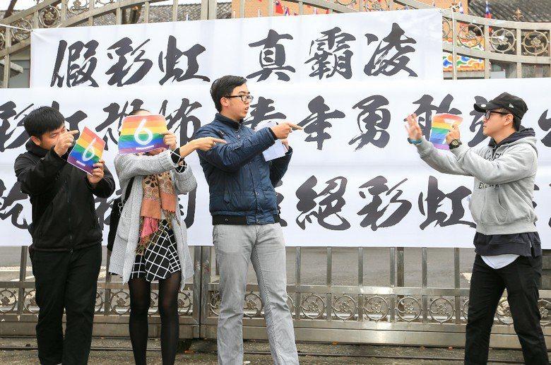 在婚姻平權議題上,只容許「如何做才能更好地保障」之不同立場的辯論,而不允許「要不要保障」的辯論。因而反方也只能用「彩虹恐怖」、「同性戀霸權」的話術來進行抗議宣洩。 圖/聯合報系資料照片