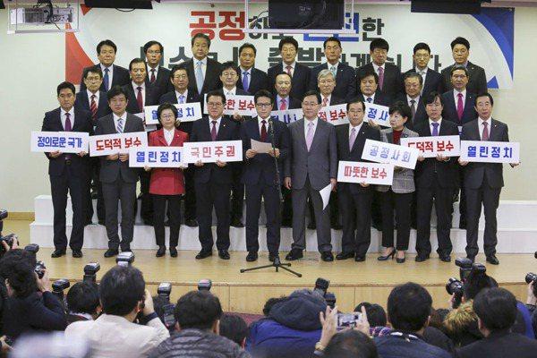 南韓執政黨分裂 29名正式脫黨另組新黨