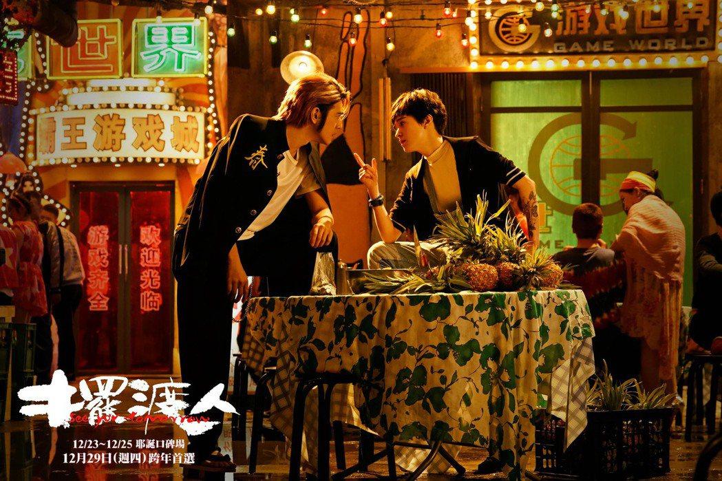 金城武與張榕容在片中有一段「我是八神庵 你是草薙京」的愛情。 圖/華納兄弟提供