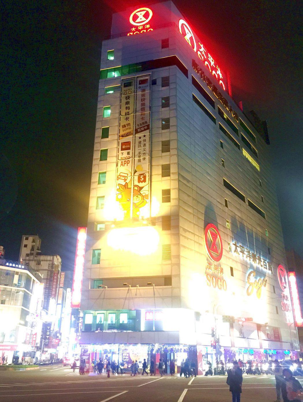 數十年來被公認為地王的新竹或車站前SOGO百貨,其實非真正的地王。記者李青霖/攝...