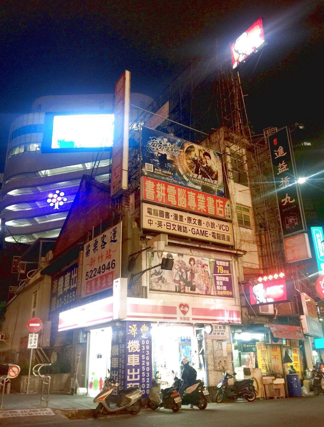 新竹市真正的地王是中正路與大同路口間,這棟磚造舊房。記者李青霖/攝影