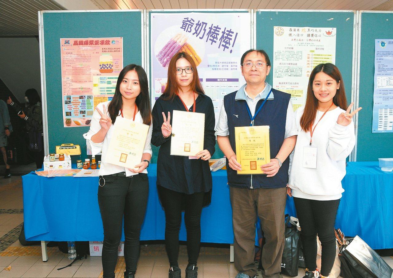 靜宜大學食品營養系學生黎芳洵(右一)、謝宇萱(左二)及黃思璇(左)以「爺奶棒棒」...